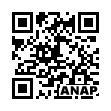 QRコード https://www.anapnet.com/item/258522