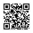 QRコード https://www.anapnet.com/item/261541