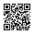 QRコード https://www.anapnet.com/item/258748