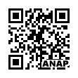QRコード https://www.anapnet.com/item/262979