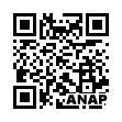 QRコード https://www.anapnet.com/item/245939