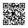 QRコード https://www.anapnet.com/item/243948