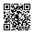 QRコード https://www.anapnet.com/item/252751