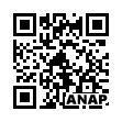 QRコード https://www.anapnet.com/item/256108