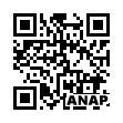 QRコード https://www.anapnet.com/item/251045