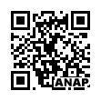 QRコード https://www.anapnet.com/item/256979