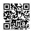 QRコード https://www.anapnet.com/item/260960