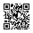 QRコード https://www.anapnet.com/item/259425