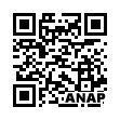 QRコード https://www.anapnet.com/item/264173