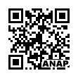 QRコード https://www.anapnet.com/item/265655