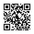QRコード https://www.anapnet.com/item/264284