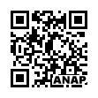 QRコード https://www.anapnet.com/item/254839