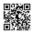 QRコード https://www.anapnet.com/item/262250
