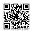 QRコード https://www.anapnet.com/item/259754