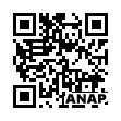 QRコード https://www.anapnet.com/item/257095