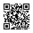 QRコード https://www.anapnet.com/item/258754