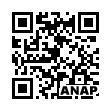 QRコード https://www.anapnet.com/item/231852