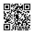 QRコード https://www.anapnet.com/item/251742