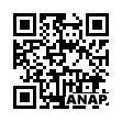 QRコード https://www.anapnet.com/item/261551