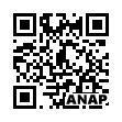 QRコード https://www.anapnet.com/item/258928