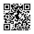 QRコード https://www.anapnet.com/item/249376