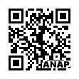 QRコード https://www.anapnet.com/item/257275
