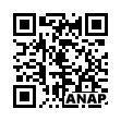 QRコード https://www.anapnet.com/item/262540