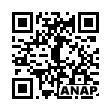 QRコード https://www.anapnet.com/item/264673