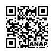 QRコード https://www.anapnet.com/item/261548