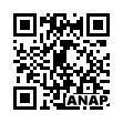QRコード https://www.anapnet.com/item/254030