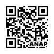 QRコード https://www.anapnet.com/item/264385