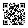 QRコード https://www.anapnet.com/item/255554