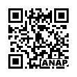 QRコード https://www.anapnet.com/item/258911