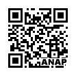QRコード https://www.anapnet.com/item/181970
