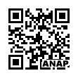 QRコード https://www.anapnet.com/item/252885