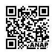 QRコード https://www.anapnet.com/item/261108