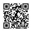 QRコード https://www.anapnet.com/item/261134