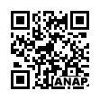 QRコード https://www.anapnet.com/item/252859