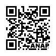 QRコード https://www.anapnet.com/item/256395