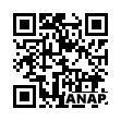 QRコード https://www.anapnet.com/item/245696