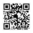 QRコード https://www.anapnet.com/item/263685