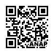 QRコード https://www.anapnet.com/item/259308
