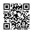 QRコード https://www.anapnet.com/item/249501