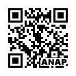 QRコード https://www.anapnet.com/item/255750