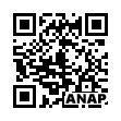 QRコード https://www.anapnet.com/item/252742
