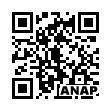 QRコード https://www.anapnet.com/item/257746