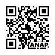 QRコード https://www.anapnet.com/item/245393