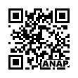 QRコード https://www.anapnet.com/item/259521