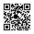 QRコード https://www.anapnet.com/item/264983