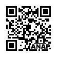 QRコード https://www.anapnet.com/item/259410